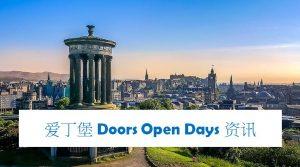 Edinburgh Doors Open Days Chinese Information