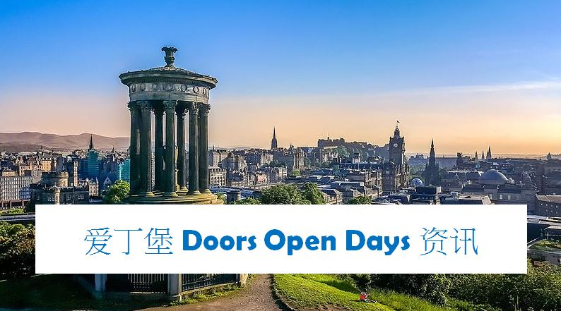Edinburgh Doors Open Days Chinese Information